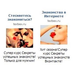 Егор Шереметьев